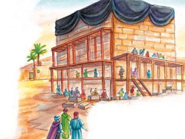 Shtëpia e parë për Allahun (3)